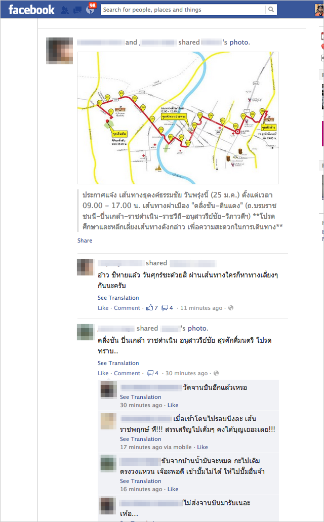 Facebook Text Enlarge / Chrome Extension