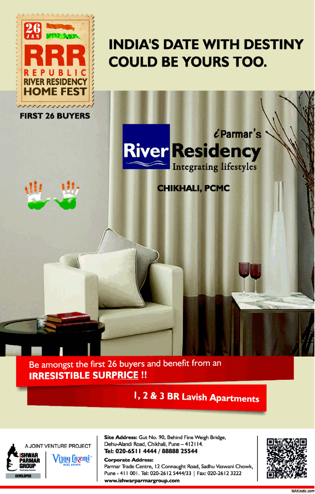 Republic Day Home Fest - Irresistible Property Prices for the First 26 Buyers - at  Ishwar Parmar Group's River Residecy 1 BHK 2 BHK 3 BHK Flats on Dehu Alandi Road at Chikhali PCMC Pune 412 114