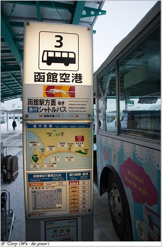 住-Loisir-Hakodate-3