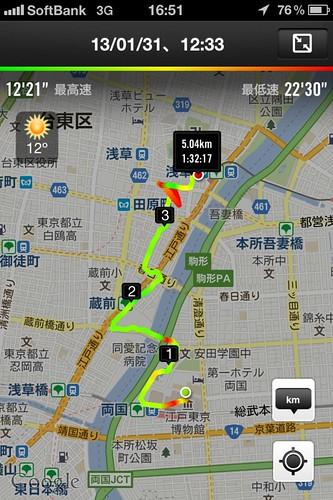 江戸東京博物館から浅草への経路 by haruhiko_iyota