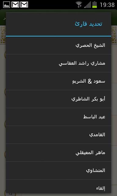 Screenshot_2013-02-02-19-38-17