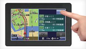 大容量4GBの地図データ(2012年春版)、かんたん検索機能を搭載≪ウォーキングナビ付カーナビゲーション≫