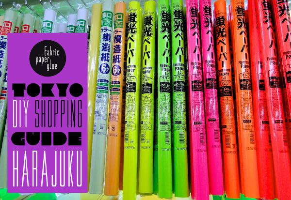 Fabric Paper Glue | Tokyo DIY Shopping Guide - Harajuku