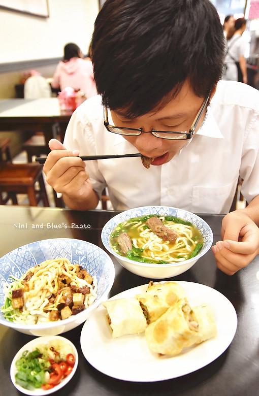 台中公益路平價美食小吃餐廳山東餃子麵食館19