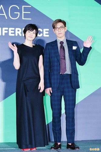 TOP Press Conference Taiwan The Secret Message 2015-11-06 自由时报 (2)