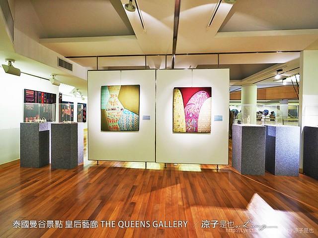 泰國曼谷景點 皇后藝廊 THE QUEENS GALLERY   45