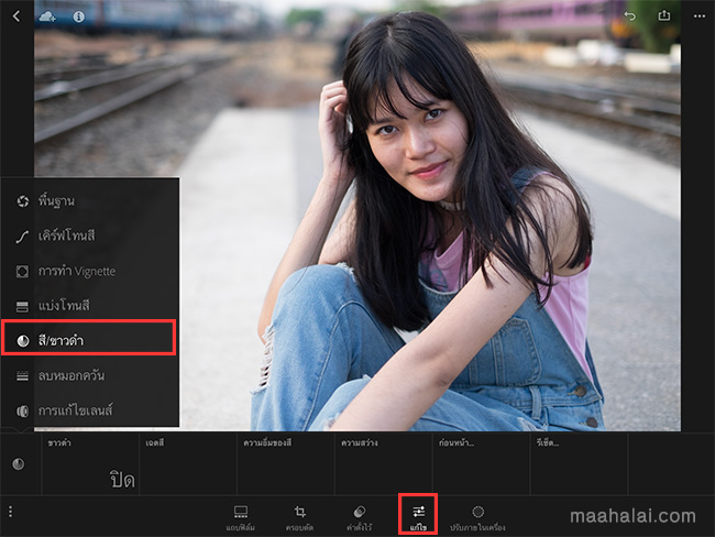 Lightroom make skin tone white-pink