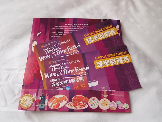 wine& dine 2012