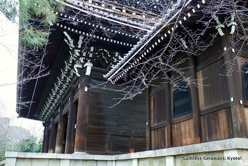 chionin-temple-kyoto.jpg