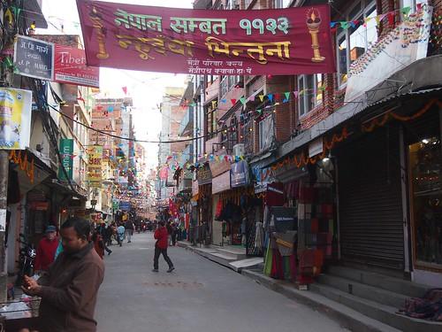 Kathmandu-74