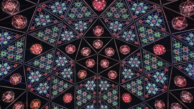 Tokyo dome city Illumination 1