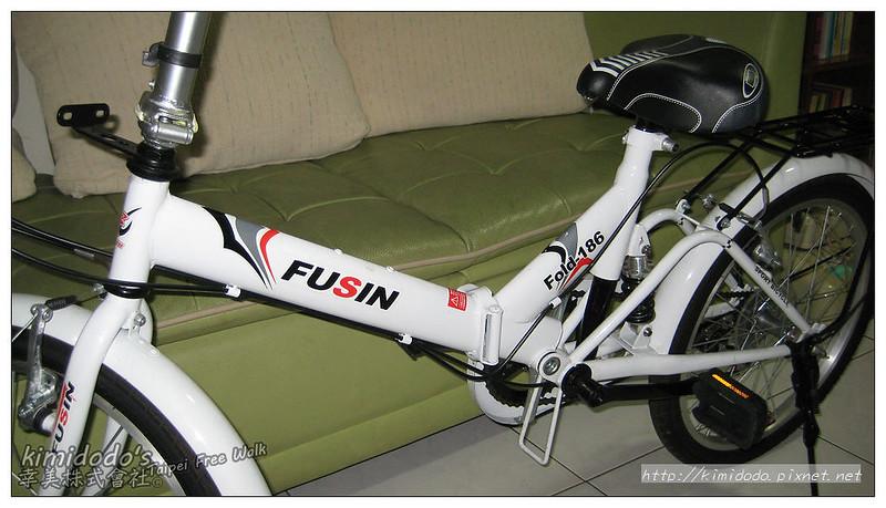 fusin (6)