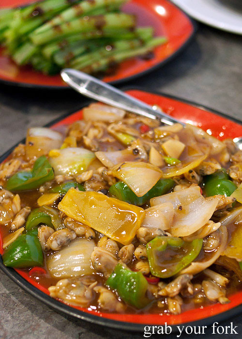 chinese pickles with pipis chiu chow style at 375 congee noodle house, chatswood