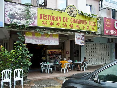 restoran de' champion duck, medan putra, menjalara R0019674 copy