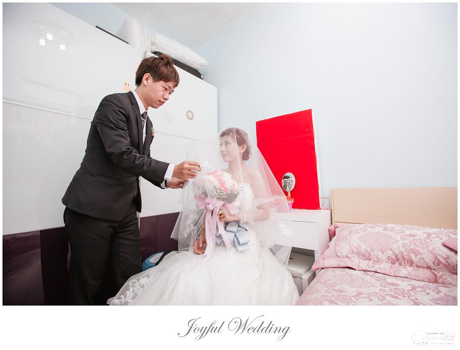 Angus & Dora  婚禮紀錄_00121