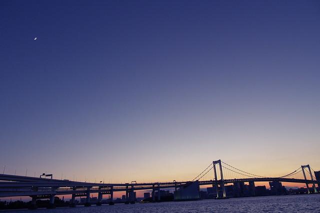 L'heure Bleu - Rainbow Bridge