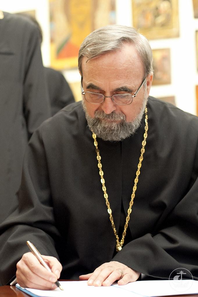 Декан Православного богословского факультета Бухарестского университета