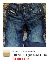 Diesel_Jean_34L_thumb
