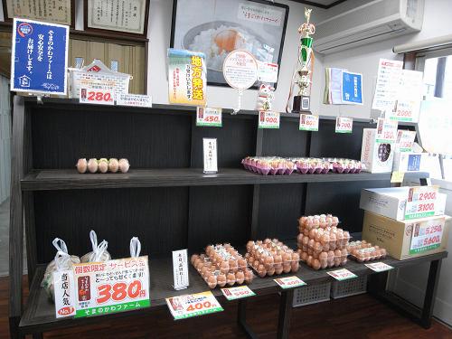 そまのかわファームの卵@香芝市-03