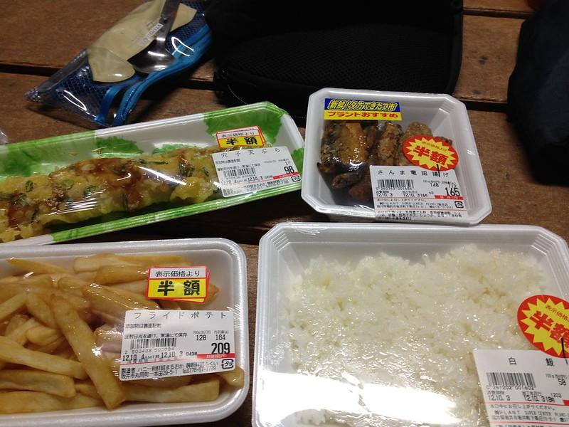 晩ご飯の惣菜
