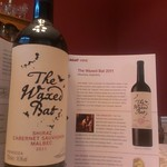 Zagat Wine and Tasting Notes
