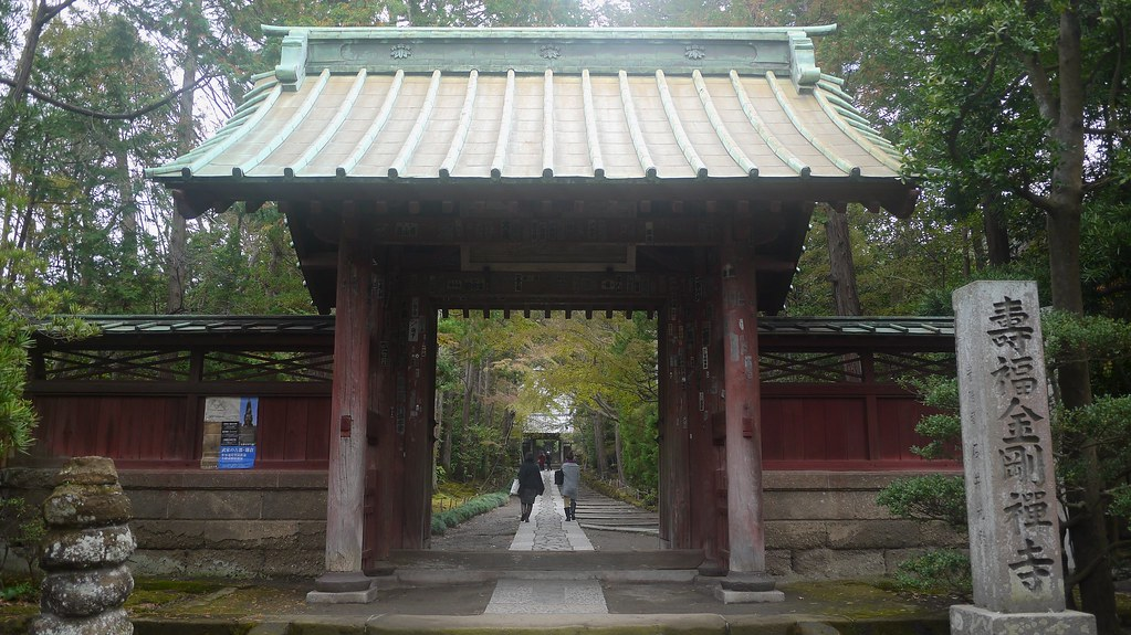 Jufuku-ji Temple