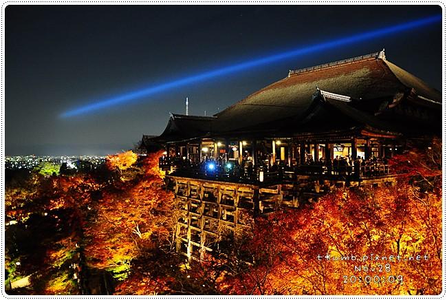 2012-11-28 20.00.09.jpg