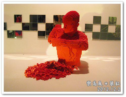 121202-樂高展─築紅