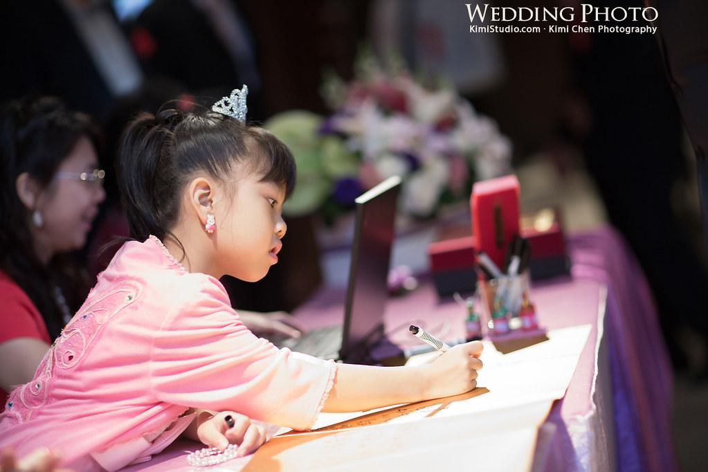 2012.11.11 Wedding-144