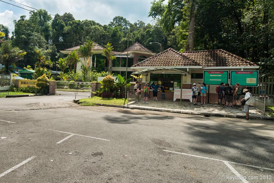 Semenggoh Wildlife Centre