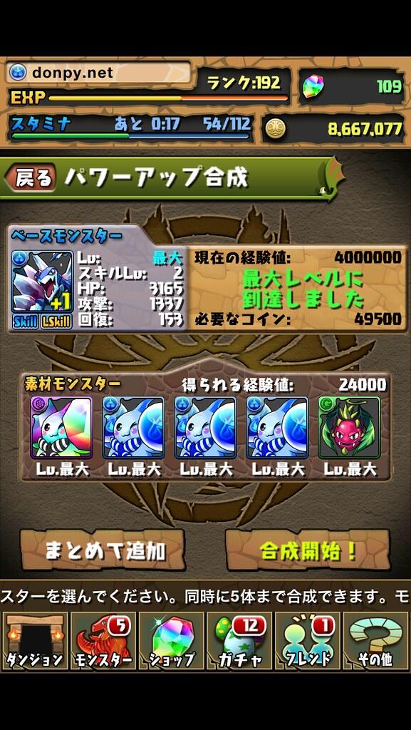 20121106060348