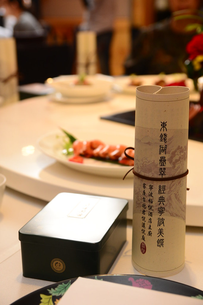 台北君悅正宗寧波料理