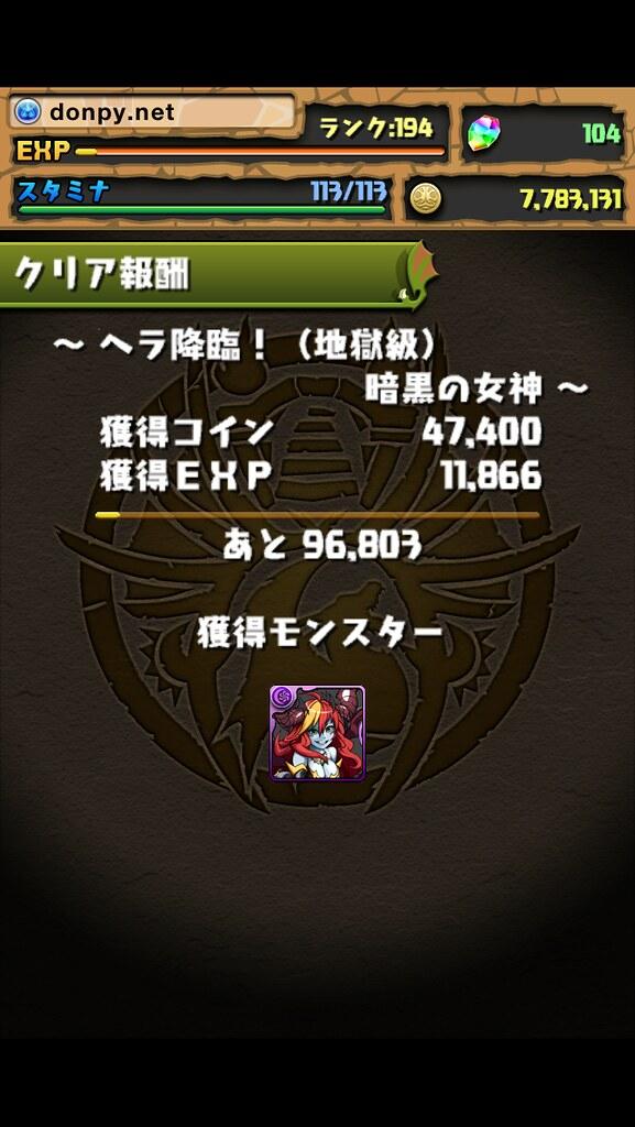 20121109142406