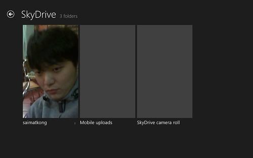 Windows 8 Sky Drive Photo