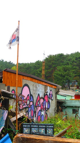 Anchang Village Grafitti and Flag