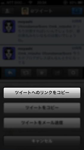 01tweetbot