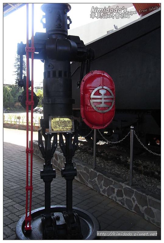 火車博物館 (11)