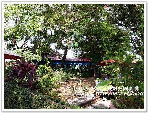 彰化田中_石頭魚鐵道庭園咖啡20121111_R0010213