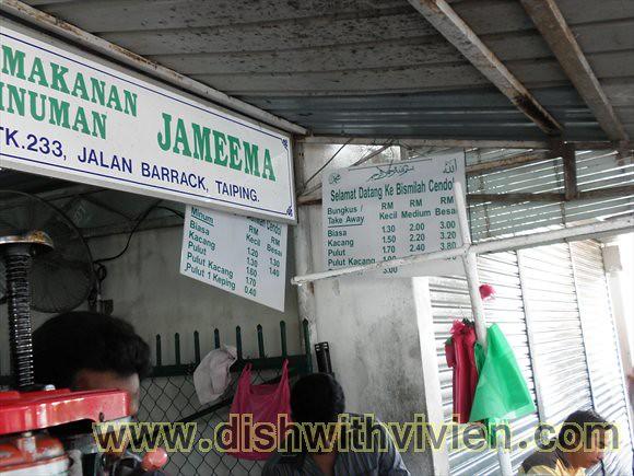 Ipoh-Penang-Taiping64-Taiping-Bismillah-Cendol