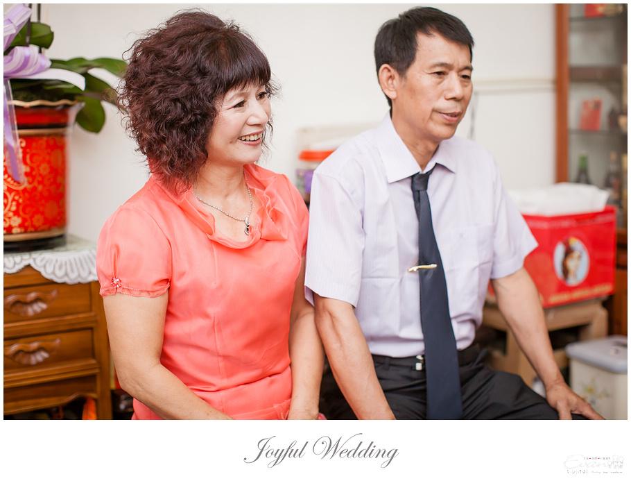 Angus & Dora  婚禮紀錄_00091