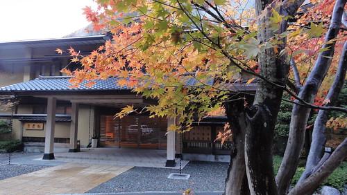 西山温泉 慶雲館