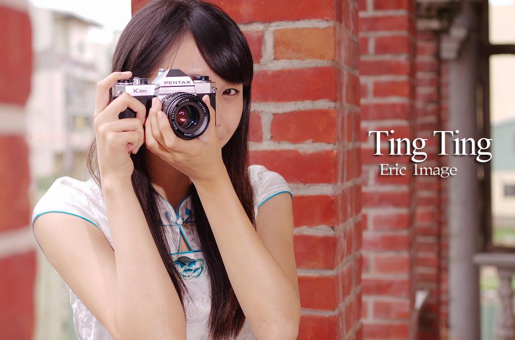TingTing