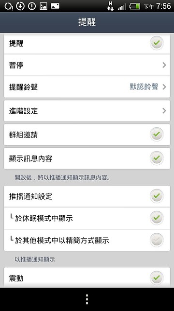 Line POP HTC
