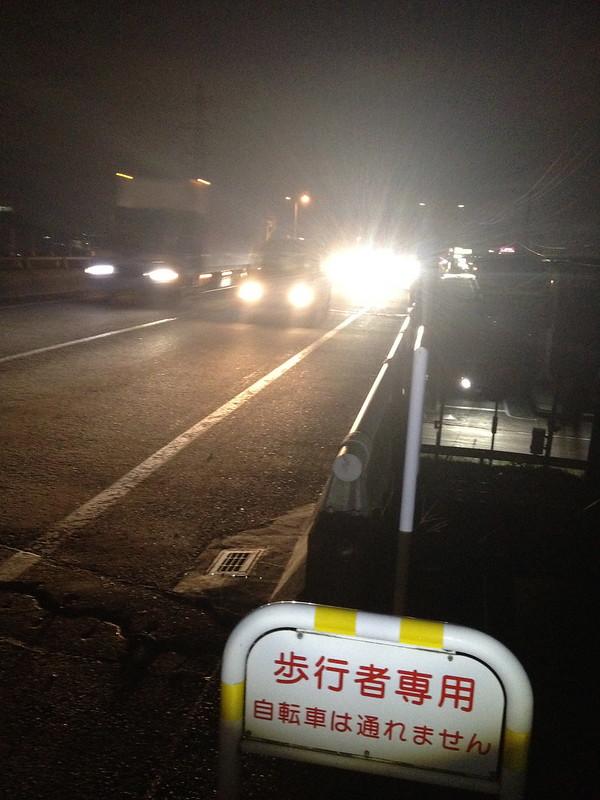 金沢へ向かう道 自転車は通れません
