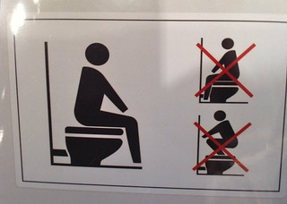 Toilet Use instructions