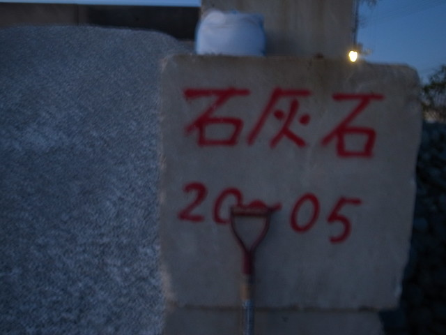 20121201-1705_R3014407
