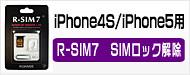 r-sim7_44