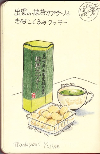 2012_12_03_greentea_01 by blue_belta