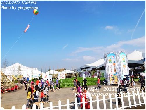 台中新社_2012新社花海節20121125_R0010501