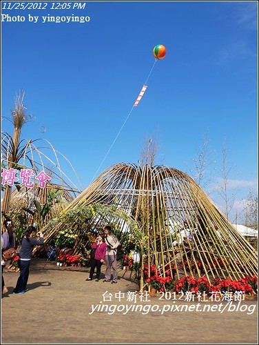 台中新社_2012新社花海節20121125_R0010503